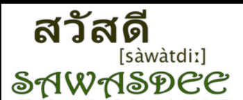 sawasdee.PNG
